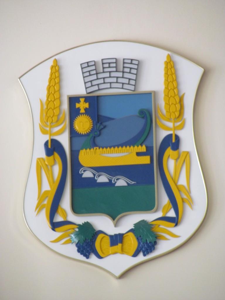 Герб міста Ямпіль, Вінницька область