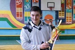 championship_small